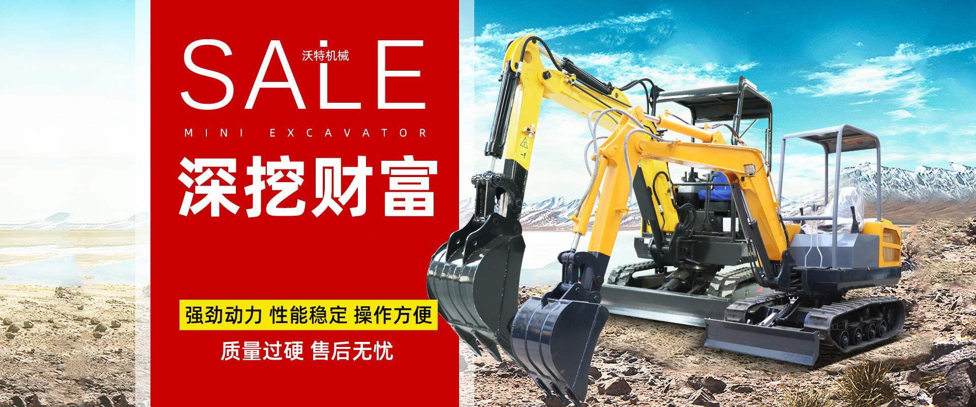 小型挖机多少钱一台